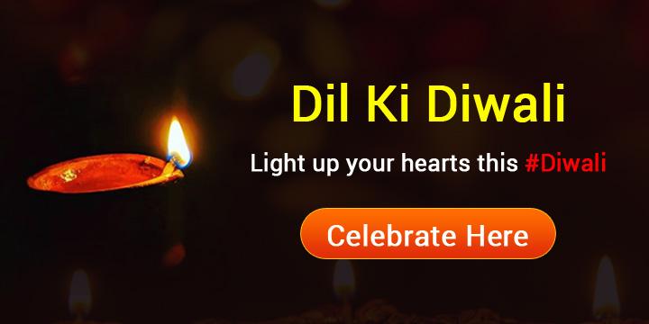 Dil Ki Diwali
