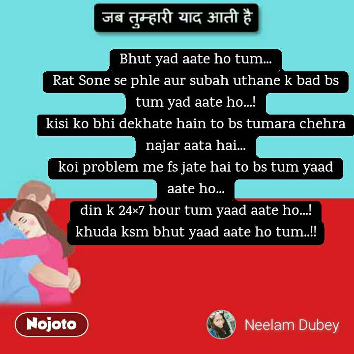 Bahut yaad aate ho tum aamir khan satyamev jayate djpunjab new song.