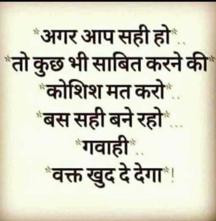 Story By S N Chauhan Quotes Shayari Story Poem Jokes Memes On