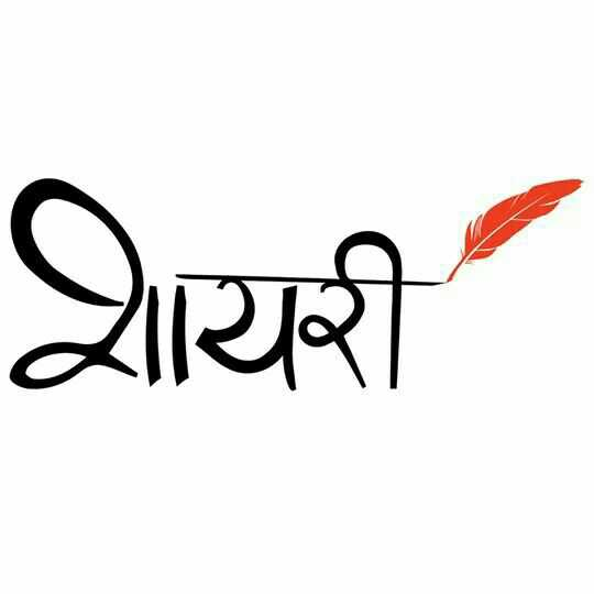 Chandrakant Saini