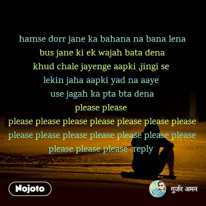 hamse dorr jane ka bahana na bana lena bus jane ki ek wajah bata dena khud chale jayenge aapki ,jingi se  lekin jaha aapki yad na aaye  use jagah ka pta bta dena please please  please please please please please please please please please please please please please please please please please  reply