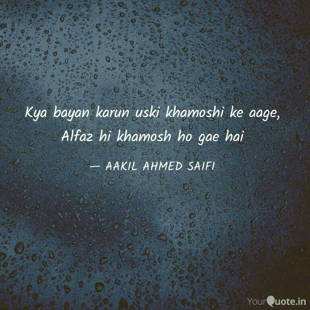 Love Life Hindi Urdu Mohabbat Ishq Filing Emotion Quotes