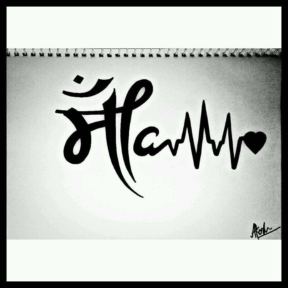 Maa Mother Hindi Fonts Tattoart Love Lifeline Heartbeat S