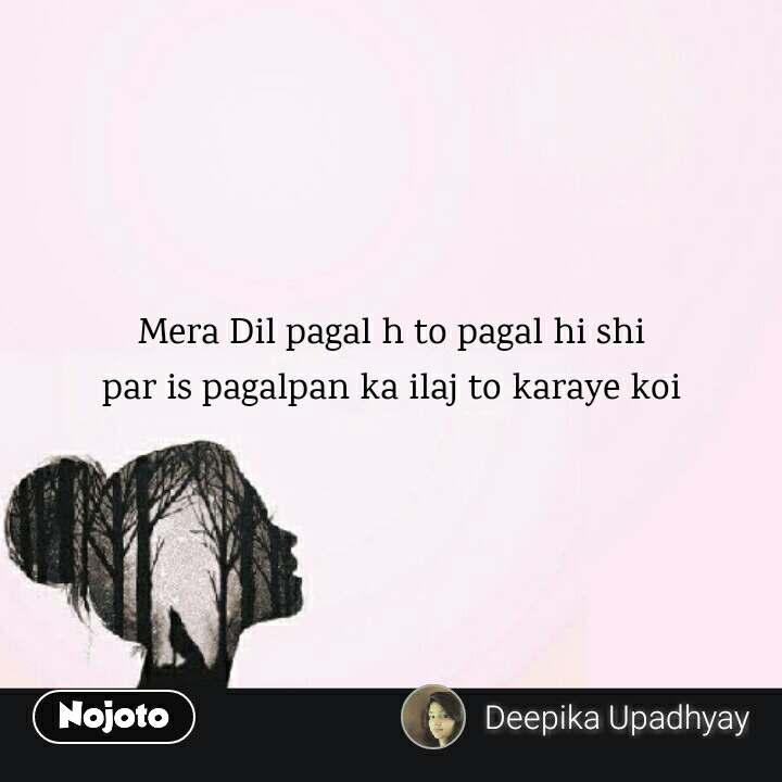 Girl Quotes In Hindi Mera Dil Pagal H To Pagal Hi Shi Par Is