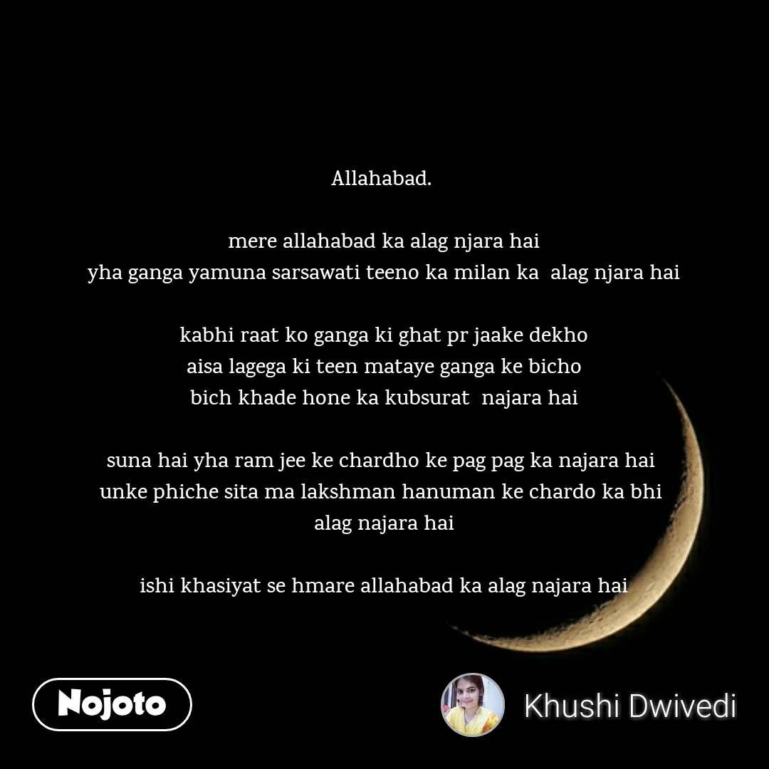 Allahabad ki photo download
