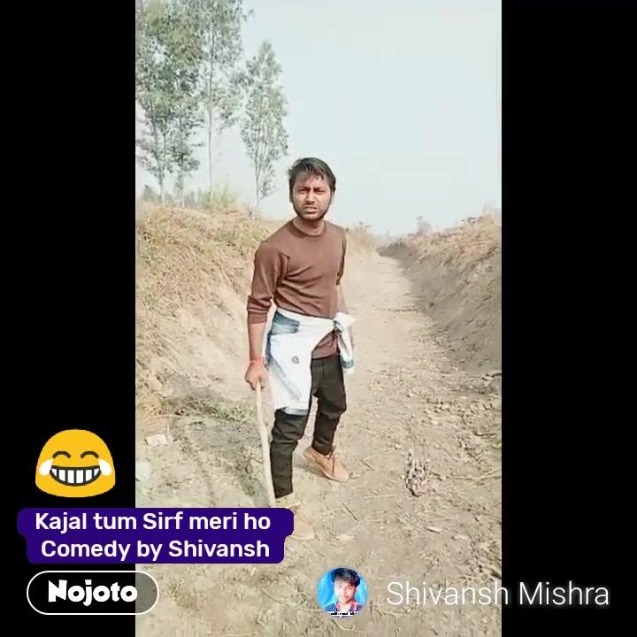 #NojotoVideoKajal tum Sirf meri ho  Comedy by Shivansh 😂 #NojotoVideo