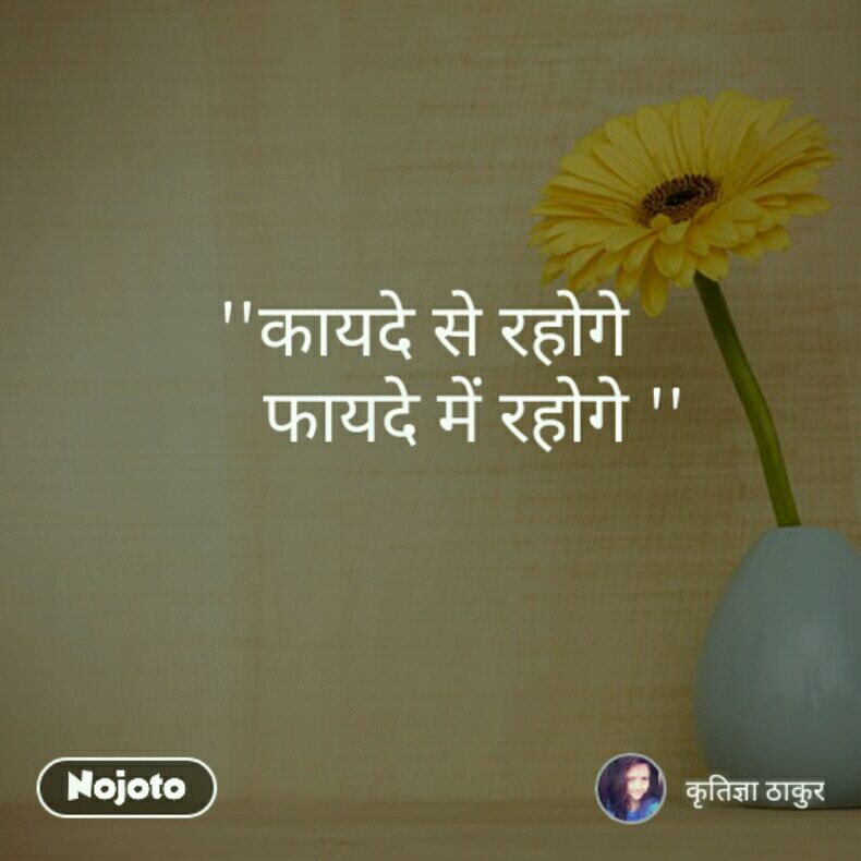 2liner Nojoto Life My Quotes 2liner Quotes Shayari Story Poem