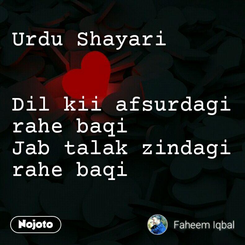 Urdu Shayari   Dil kii afsurdagi rahe baqi Jab talak zindagi rahe baqi