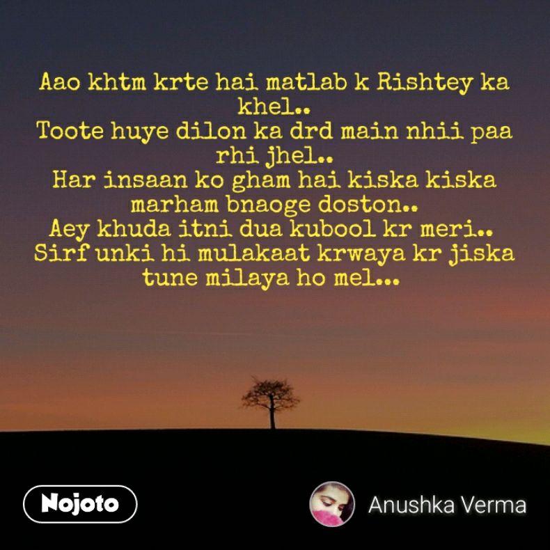 selfish relationships nojoto quotes shayari story poem joke