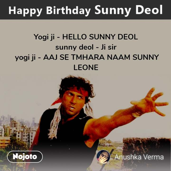sunny leone new song Shayari, Status, Quotes, Stories | Nojoto