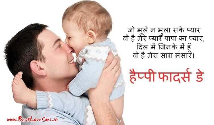 o sathi whatsapp status video download Shayari, Status, Quotes, St