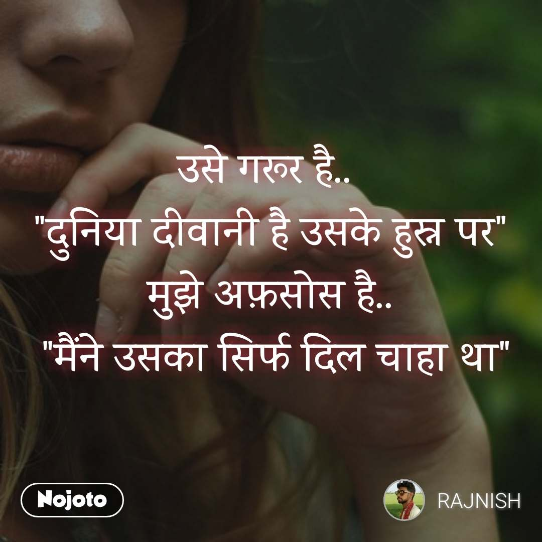Love Pyar Sad Yaade Zindagi Status Quotes Hindi Twoliner