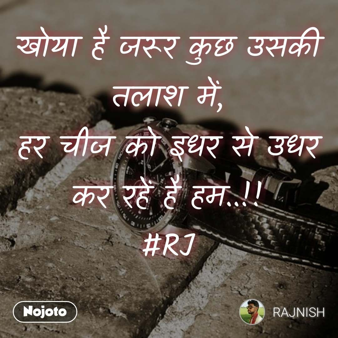 Love Sad Missyou Hindi Twoliner Status Quotes Poetry Nojoto