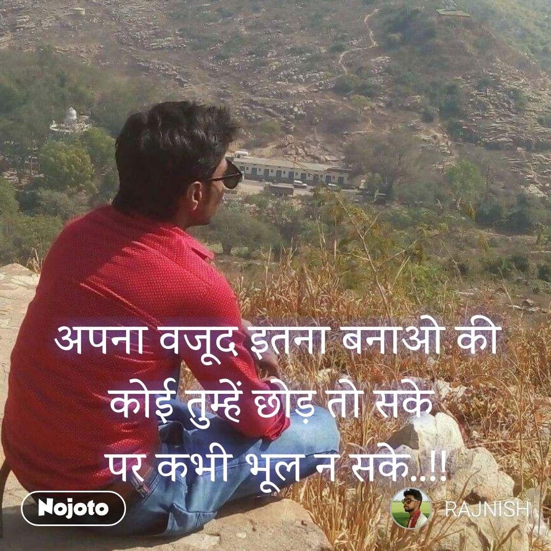 Love Sad Missyou Hindi Quotes Status Attitude Nojoto
