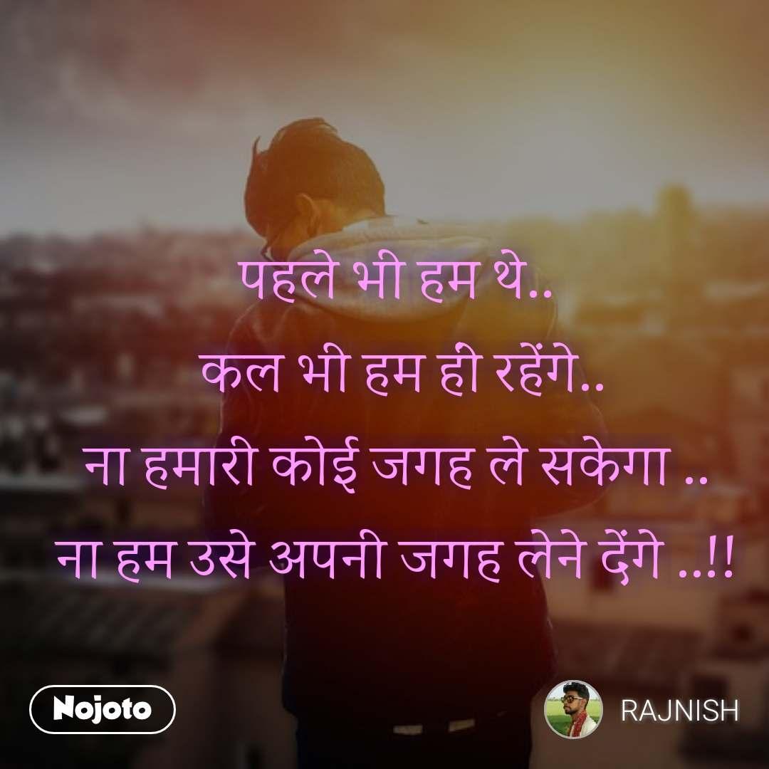 Love Attitude Zindagi Status Quotes Hindi Twoliner Nojoto