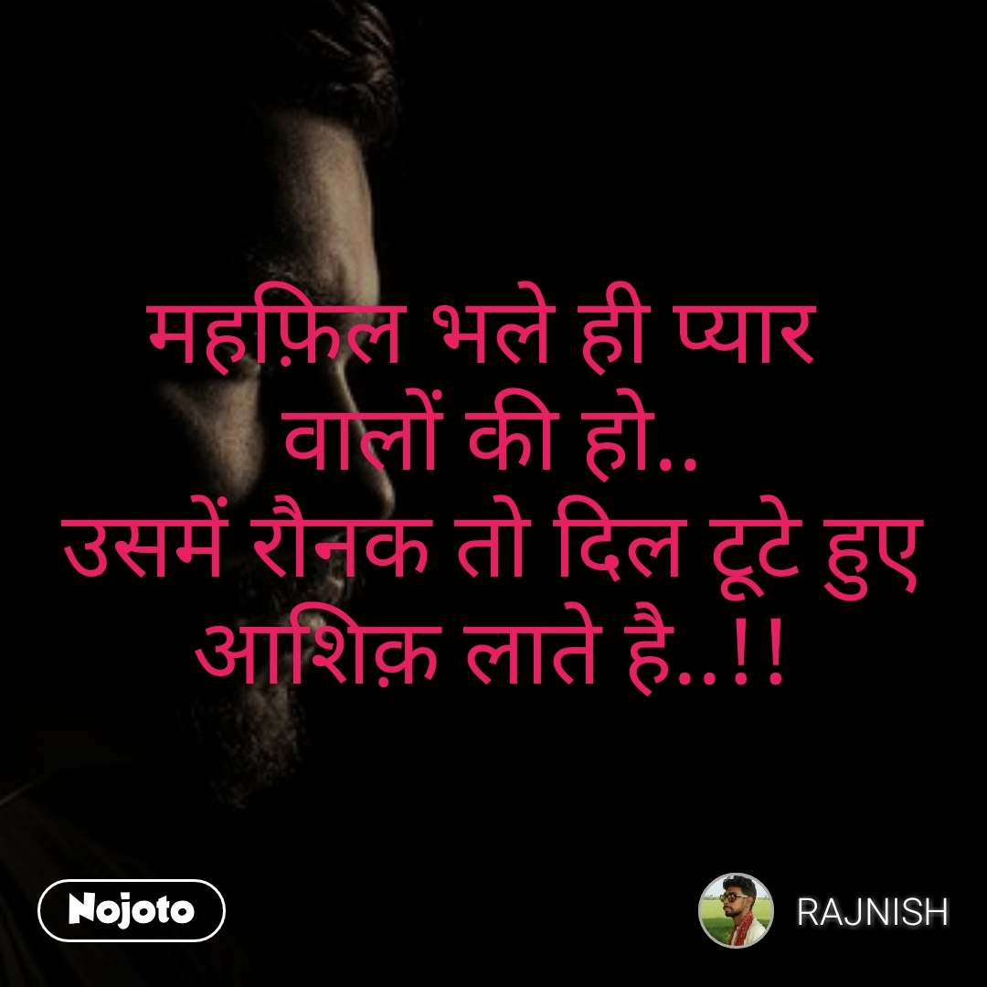 Love Pyar Breakup Sad Yaade Zindagi Status Quotes Hindi