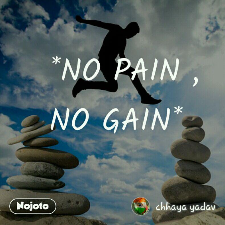 No Pain No Gain4words Quotes Shayari Story Poem Jokes Memes