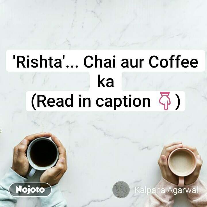 'Rishta'... Chai aur Coffee ka (Read in caption 👇) #NojotoQuote