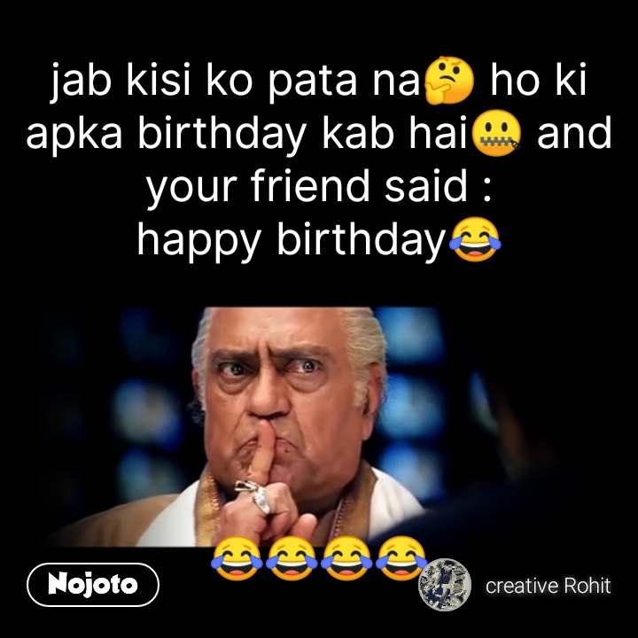 Hindi Funny Memes jab kisi ko pata na🤔 ho ki apka birthday kab hai🤐 and your friend said : happy birthday😂      😂😂😂😂 #NojotoQuote