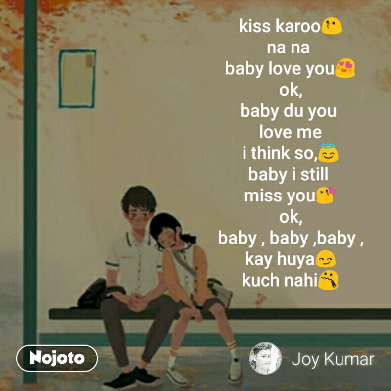 I love you baby kiss pic