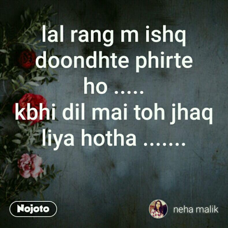 Lal Rang M Ishq Doondhte Phirte Ho Kbhi Dil Mai Toh Jhaq Liya