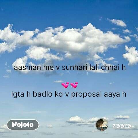 aasman me v sunhari lali chhai h  💞💞 lgta h badlo ko v proposal aaya h  #NojotoQuote