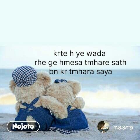 Ideal love quotes  krte h ye wada  rhe ge hmesa tmhare sath bn kr tmhara saya #NojotoQuote