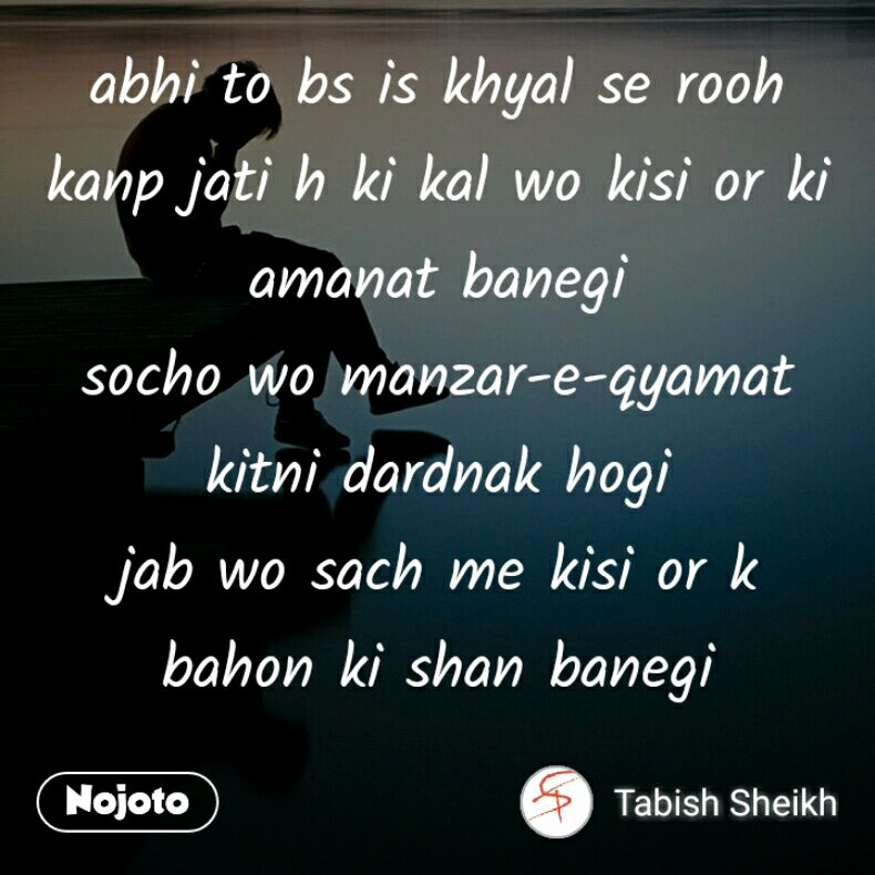 Love Hindi Quotes Hindi Shayari Hindi Story Poem Jokes Memes
