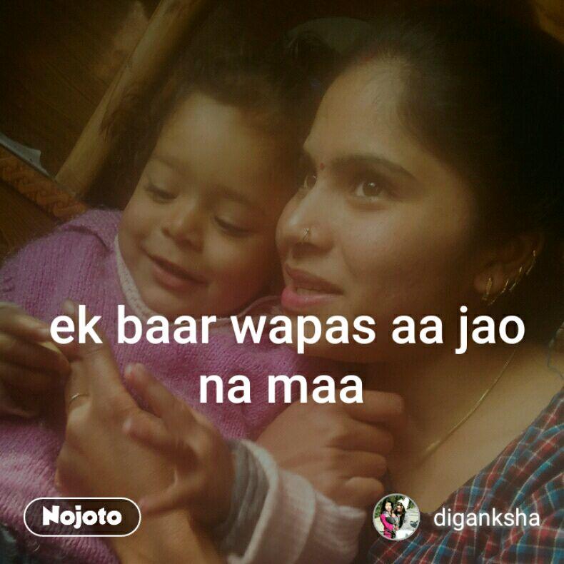 Ek Baar Wapas Aa Jao Na Maa7wordsmiss U Mom Quotes Shayari