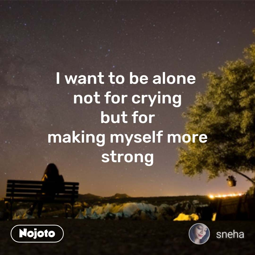 Alone Quotes In Hindi 5