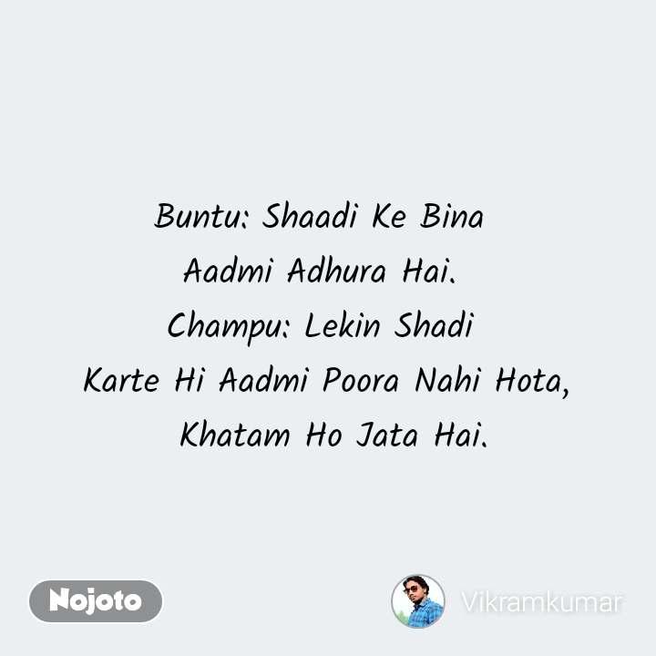 Buntu Shaadi Ke Bina Aadmi Adhura Hai Champu Lekin Shadi Karte Hi