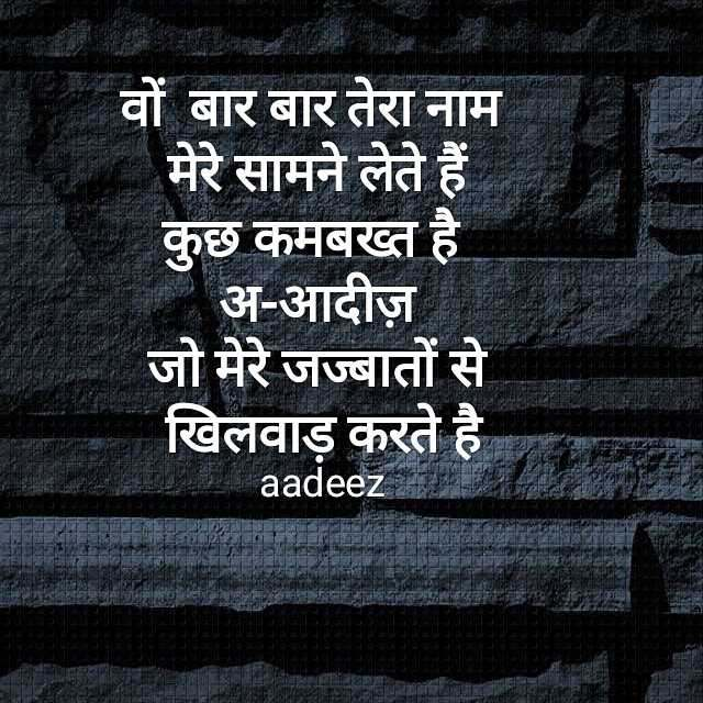 आद ज Gulzar Hindisayri Quotes Shayari Story Poem Jokes