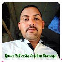 Kunwar Himmat Singh Rathore