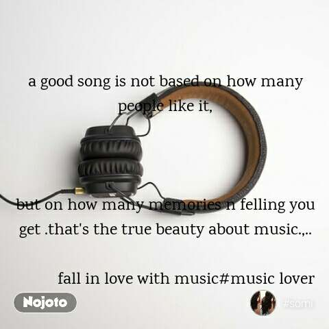 Скачать бесплатно the leaves — too many people слушать музыку.