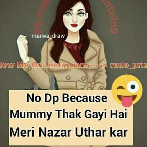 That S Not True Quotes Shayari Story Poem Jokes Memes On Nojo