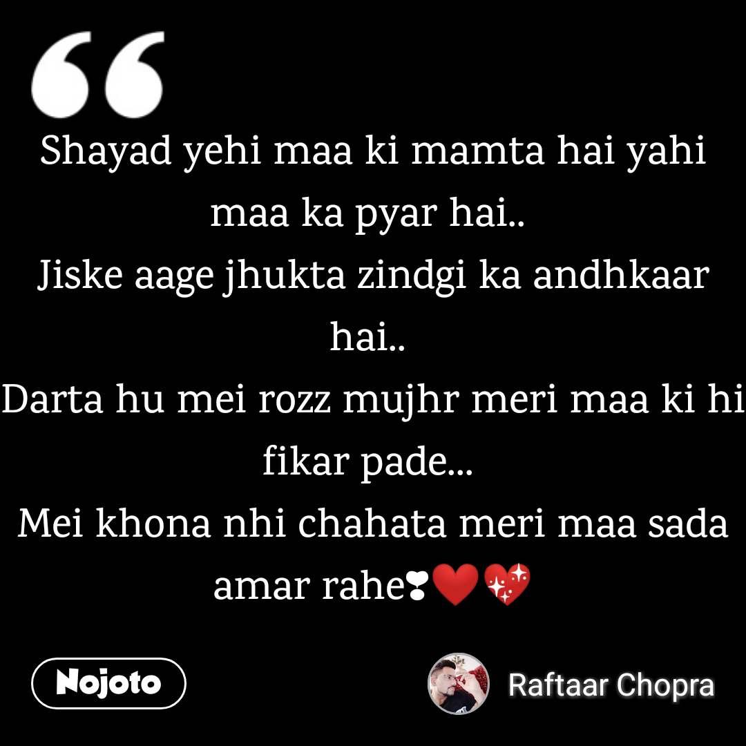 shayad yahi hai pyar download