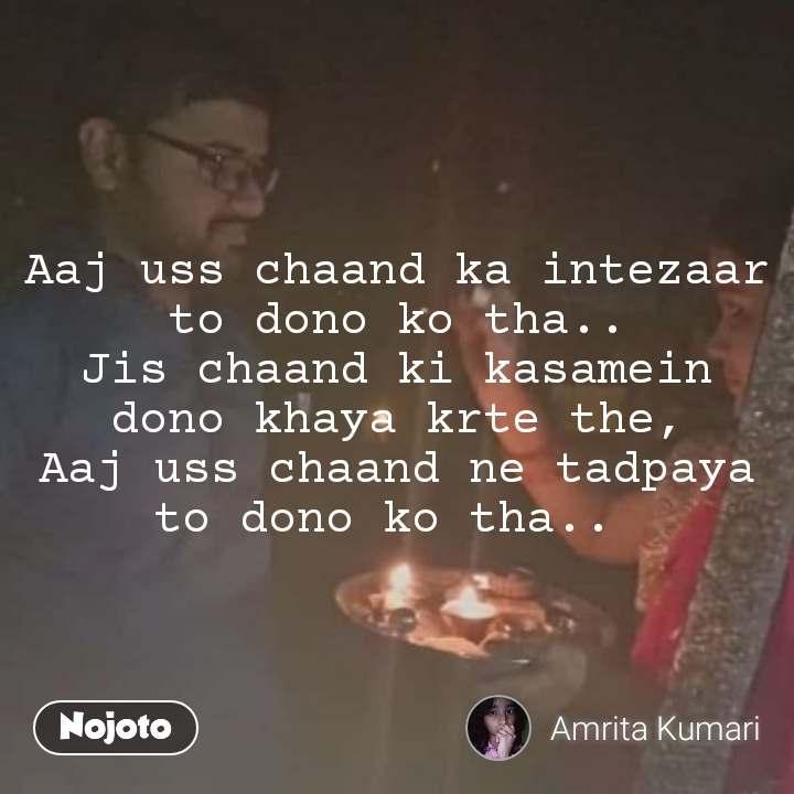 Aaj uss chaand ka intezaar to dono ko tha.. Jis chaand ki kasamein dono khaya krte the, Aaj uss chaand ne tadpaya to dono ko tha..