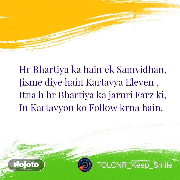 Hr Bhartiya ka hain ek Samvidhan,  Jisme diye hain Kartavya Eleven ,  Itna h hr Bhartiya ka jaruri Farz ki,  In Kartavyon ko Follow krna hain.   #NojotoQuote