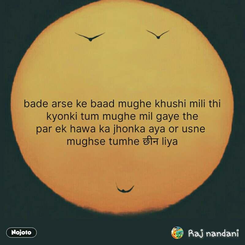 Smile quotes in hindi bade arse ke baad mughe khus | Nojoto