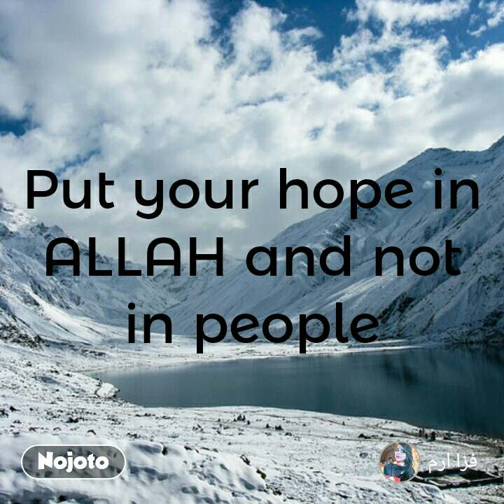 Put your hope in ALLAH and not in people
