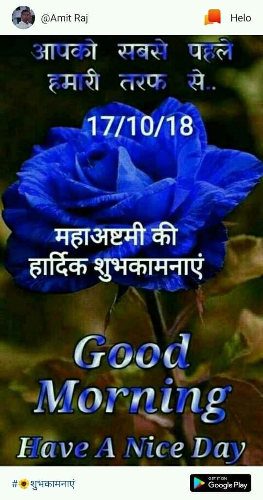 Story By Nagendra Singh Quotes Shayari Story Poem Jokes Memes