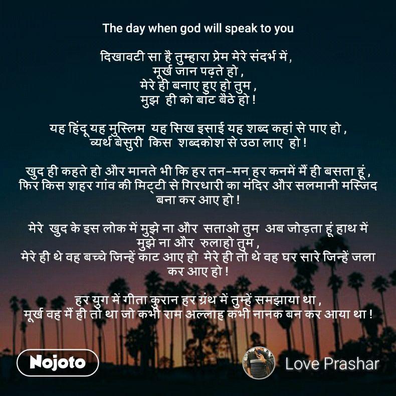 Quotes Hindi Shay Hindi Shayari Iphone Devices