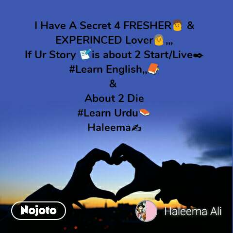 I Have A Secret 4 FRESHERЁЯСи & EXPERINCED LoverЁЯС┤,,, If Ur Story ЁЯУЭis about 2 Start/LiveтЬТ #Learn English,,ЁЯУС &  About 2 Die #Learn UrduЁЯУЩ HaleemaтЬН