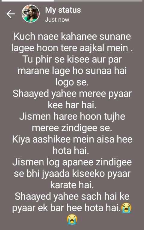 Breakup Recovery Nojoto Sad Poetry Quotes Shayari Story Po