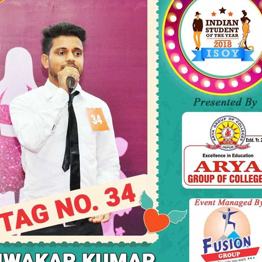Diwakar Kumar