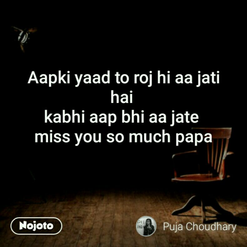 Aapki Yaad To Roj Hi Aa Jati Hai Kabhi Aap Bhi Aa Jate Miss You So