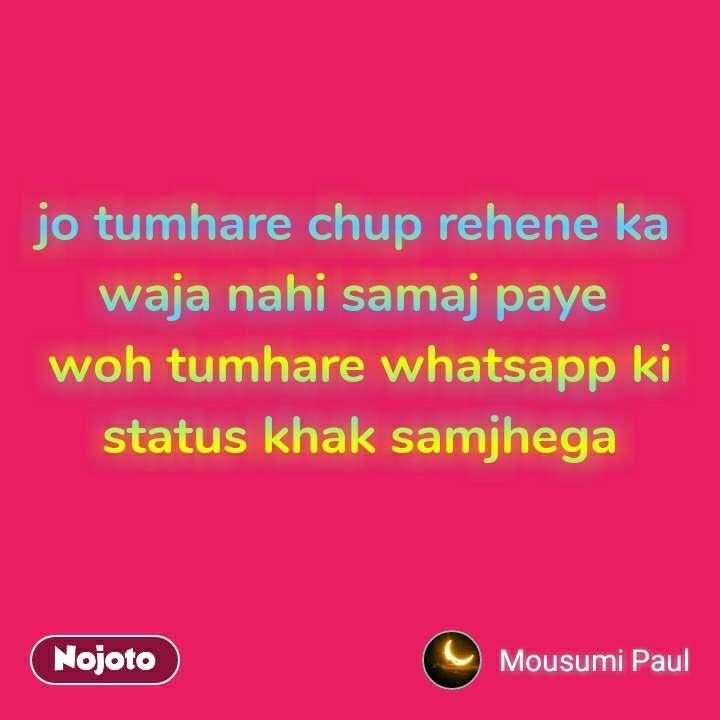 jo tumhare chup rehene ka  waja nahi samaj paye  woh tumhare whatsapp ki status khak samjhega  #NojotoQuote
