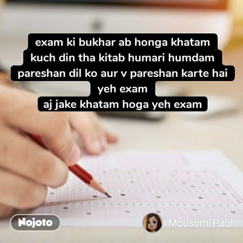 exam ki bukhar ab honga khatam kuch din tha kitab humari humdam pareshan dil ko aur v pareshan karte hai yeh exam aj jake khatam hoga yeh exam #NojotoQuote