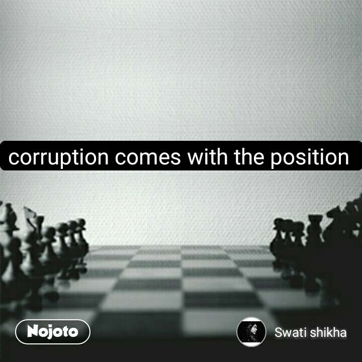 corruption comes with the position