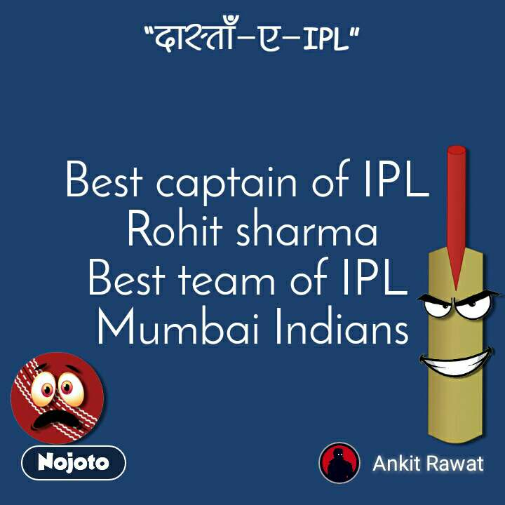 दास्ताँ-ए-IPL Best captain of IPL  Rohit sharma Best team of IPL  Mumbai Indians